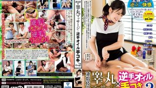 ARM-756 Expert Testicle Massage X Reverse-Grip Handjob. Part 2