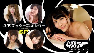 1pondo 062019_862 – LinoA, Mayumi Sakanishi, Sara Maehara, Ami Manaka, Hina Kuraki