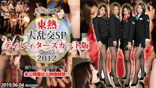 Tokyo Hot n1388 – Tokyo Hot 2012 SP Director's Cut Edition =part1=