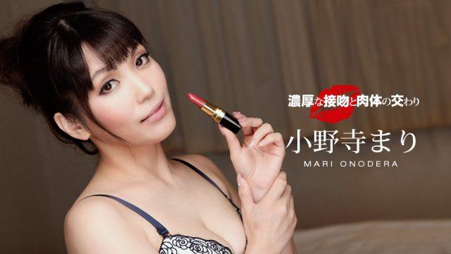 1pondo 060119_857 – Mari Onodera