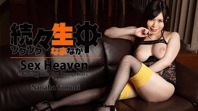 Heyzo 2036 – Sex Heaven – Tasting Her Hot Plump Body – Nanaha Tomori
