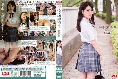 SNIS-228 Jun Aizawa Uncensored Leaked