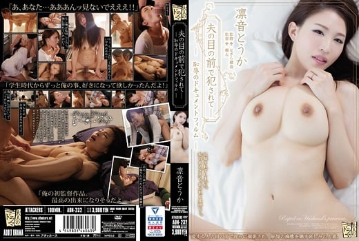 ADN-232 She Was Fucked In Front Of Her Husband – The Documentary Film Of Shame – Toka Rinne