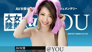 Caribbeancom 110819-001 – The Continent Full Of Hot Girls, File.075