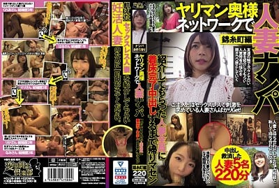 CLUB-596 We Nampa Seduced A Married Woman Through The Slutty Housewife Network We Impregnated …