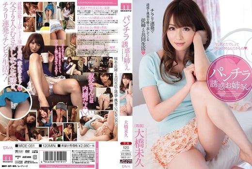 MIDE-051 Miku Ohashi Uncensored Leaked