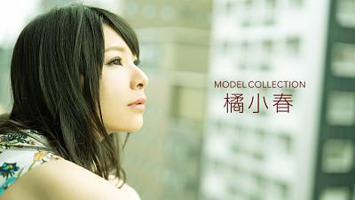 1pondo 012520_965 – Model Collection: Koharu Tachibana