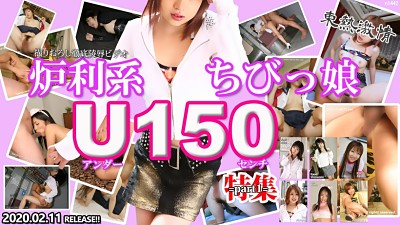 Tokyo Hot n1442 – Tokyo Hot Small Girls Cute Pussy Hard Fuck Special =part1=