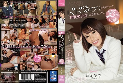 CAWD-053 Voyeur Sex With A God Milk Beautiful Girl Who Got Acquainted With … Mayuki Ito