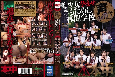 HNDS-068 If She Makes A Sound, She'll Get Creampied! – … Will Against Guys' Pregnancy Fetishes