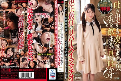 MISM-165 Aggressive Mouth Fucking – She Deep Throats Until She Chokes, Sips Some Cum …