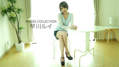 1pondo 100418_751 – Model Collection: Rui Hayakawa
