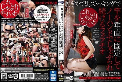 ARM-846 Using Her Freshly Removed Black Stockings To Hold His Rod In Suck Marathon No Hands Blowjob