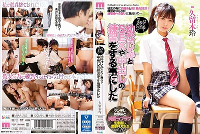 MIAA-253 Rei Kuruki Who Decided To Practice SEX And Vaginal Cum Shot With Her …