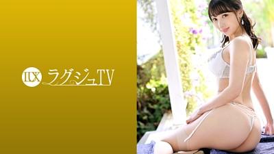 259LUXU-1259 ラグジュTV 1238 『私の淫らな姿をおかずに、世の男性に興奮してほしいんです…