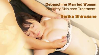 Heyzo 1609 – Debauching Married Woman -Naughty Skin-care Treatment- – Serika Shirogane