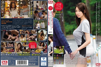 SNIS-824 Peeping Real Document! 49 Days With RION In Private Photo Sessions … [CHINASES SUB]