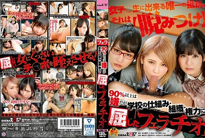 SDMU-707 Over 90% Of Girls Hate It, But They Give In To Political …