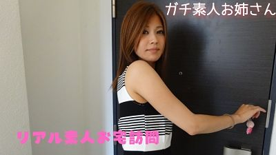 Tokyo Hot RB022 – I Picked Up The Amateur Girl At Station.