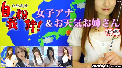 Tokyo Hot n1454 – Tokyo Hot Weather Forecaster & Announcer Special =part3=