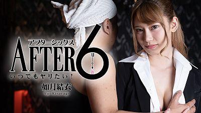 Heyzo 2265 – After 6 -Always Want To Be Fucked! – Yui Kisaragi