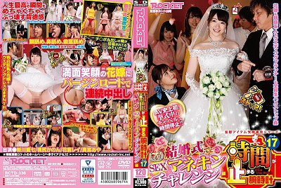 RCTD-336 New: The Watch Part That Stops Time. 17