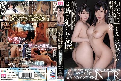 MIAA-263 The Ultimate NTR That Can Show Off The Sex Of My First Love Partner …