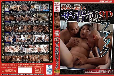 NSPS-915 Two Guys, One Married Woman – Immoral Threesome