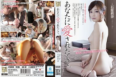 ADN-057 Rina Ishihara Uncensored Leaked