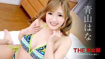 Caribbeancom 090320-001 – The Undisclosed: Here is Hana Aoyama