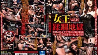 DJJJ-014 Yurika Aoi Uncensored