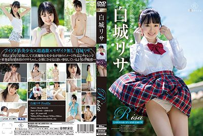 REBD-491 Risa – Risa Shiro's Bubbly Sweet Youth Risa Shiroki