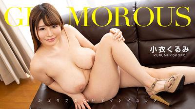 1pondo 100820_001 – Glamorous: Kurumi Kokoro