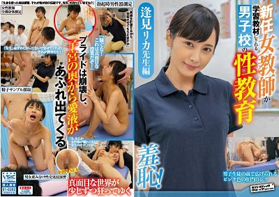 ZOZO-014  The New Female Teacher At An All Boys' School Has … – Ms Rika Aimi Edition