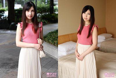 Mywife 1058  Erika Kaneshiro Uncensored Leaked