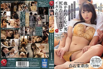 JUL-346 I Was Made To Cum So Hard I Wanted To Die By A Man I Hate… Marina Shiraishi