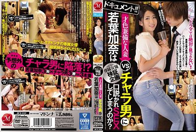 JUY-341 Document It!! A Variety Show Exclusive Actress Investigation A Genius …