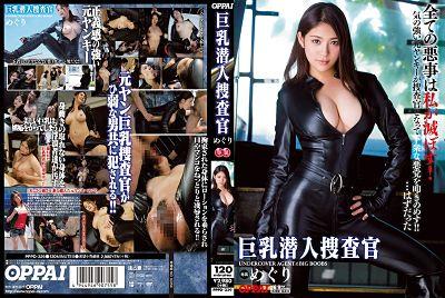 PPPD-329 Meguri (Megu Fujiura) Uncensored Leaked