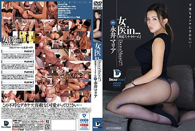 VDD-167 Female Doctor In… (Coercion Suite) Maria Nagai