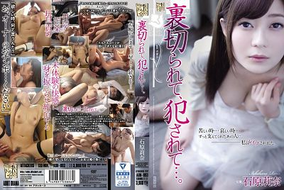 ADN-093 Rina Ishihara Uncensored Leaked