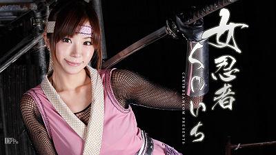 Caribbeancom 050113-326 – Ninja Kunoichi: Sumire Matsu
