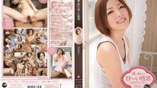 IPZ-030 Ai Hanada Uncensored Leaked