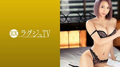 259LUXU-1347 ラグジュTV 1331 誰もが見惚れる容姿端麗な美容部員のお姉様がAV出演