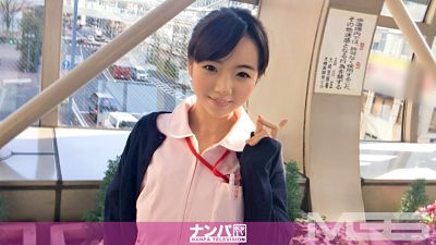 200GANA-953 Yui Saotome Unceccored Leaked