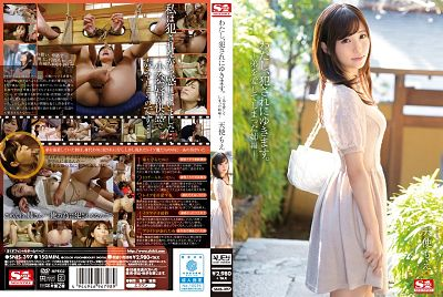 SNIS-397 Moe Amatsuka Uncensored Leaked