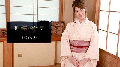 1pondo 011421_001 – Extramarital affairs in kimono
