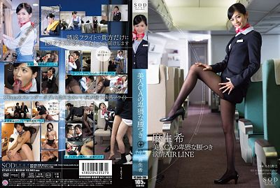 STAR-413 Nozomi Aso Uncensored Leaked
