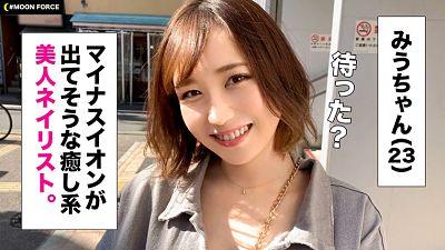 435MFC-074 miu/23歳/流行に敏感なイマドキ女子と生ハメSEX!
