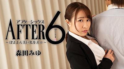 Heyzo 2441 – After 6 – Playing With Her Beautiful Boin Boobs – Miyu Morita