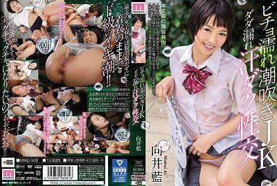 MIAD-936 Ai Mukai Uncensored Leaked